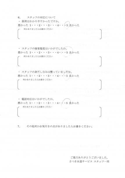 CCI_000062
