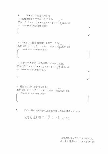 CCI_0000621