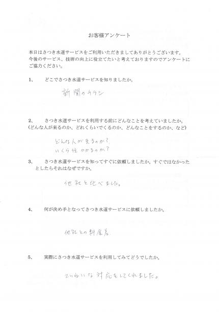 CCI_000063