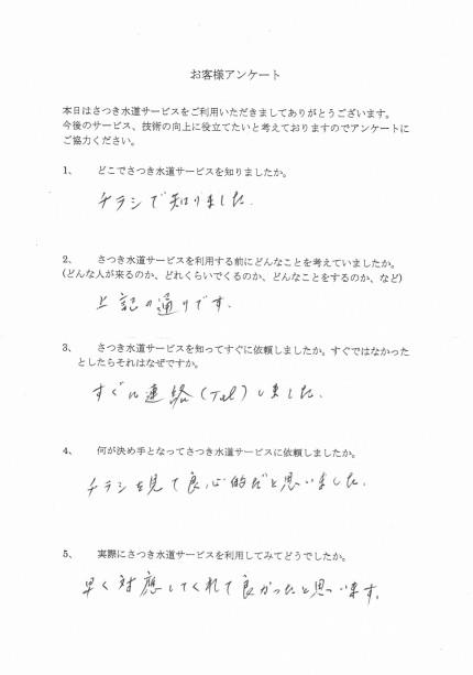 CCI_000065