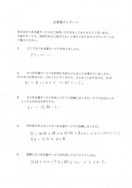 CCI_0000651