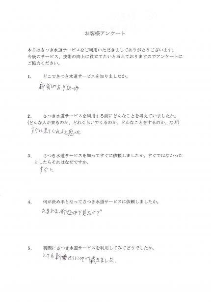 CCI_000067