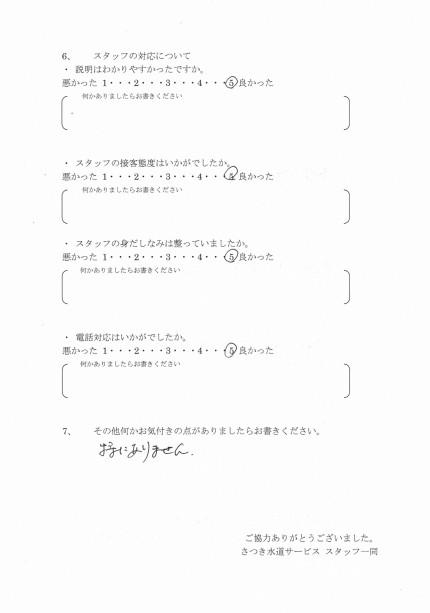 CCI_000069