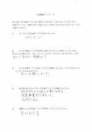 CCI_000070