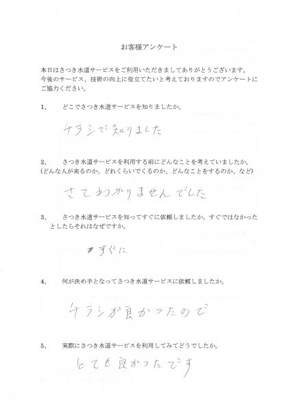 CCI_000071
