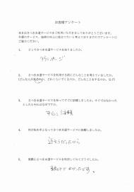 CCI_000072