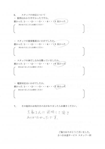 CCI_0000761