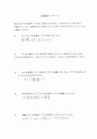CCI_000077