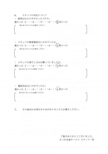 CCI_000078