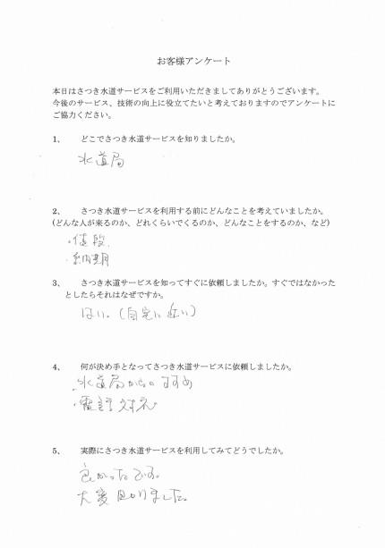 CCI_000081
