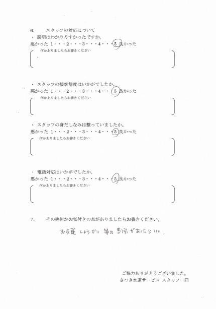CCI_000085