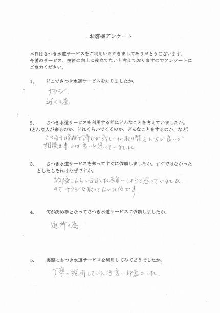 CCI_000089