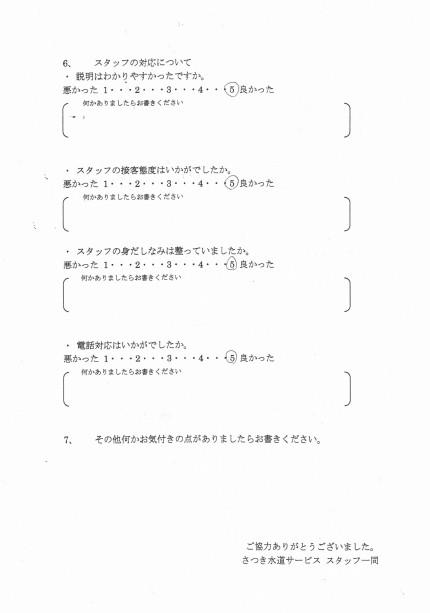 CCI_000090