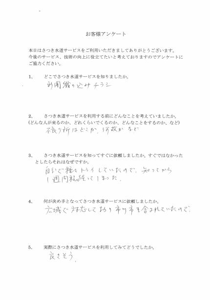 CCI_20181028_170933
