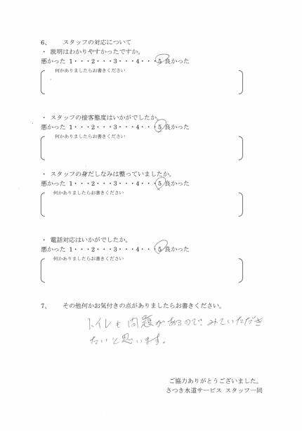 CCI_20181104_101834_000011