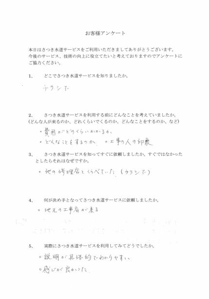 CCI_20181104_102636_000012