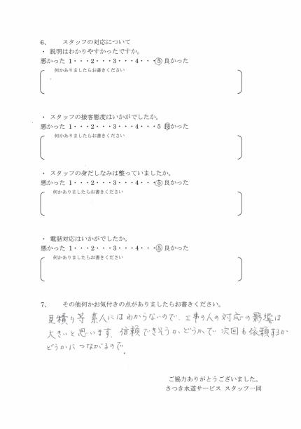 CCI_20181104_102636_000013
