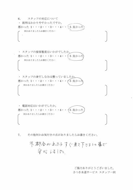 CCI_20181110_151938_000018