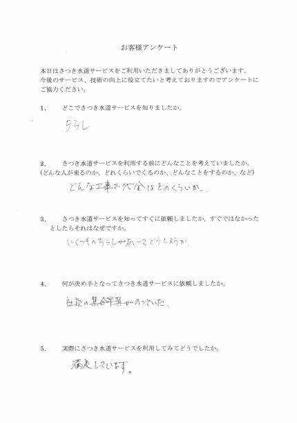CCI_20181110_152744_000019