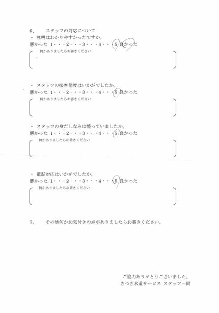 CCI_20181110_154944_000022