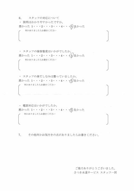 CCI_20190306_1825311
