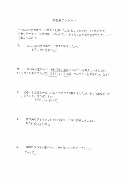 CCI_20190317_152358