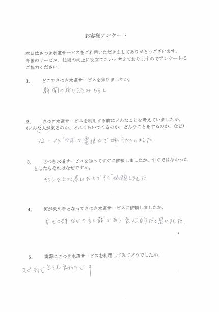 CCI_20190326_142327
