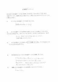 CCI_20190401_141023_000001