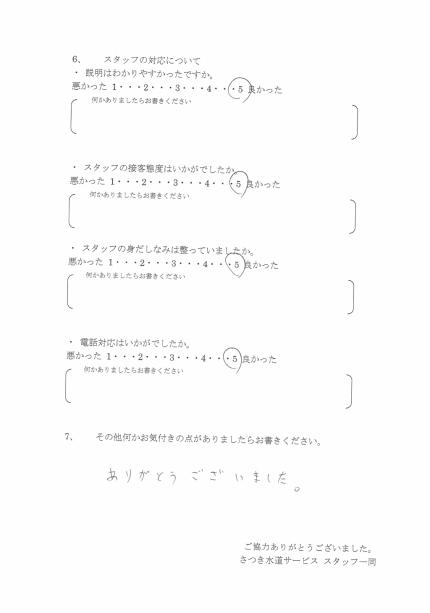CCI_20190401_141250_000003