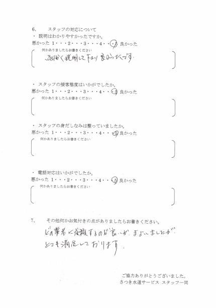 CCI_20190407_1128541