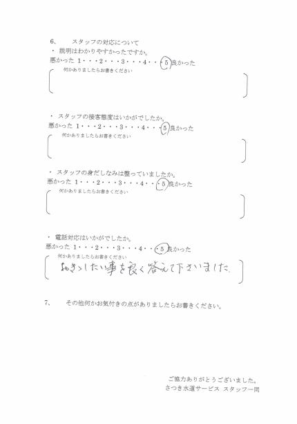CCI_20190407_1142121