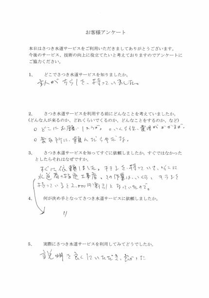 CCI_20190417_151208