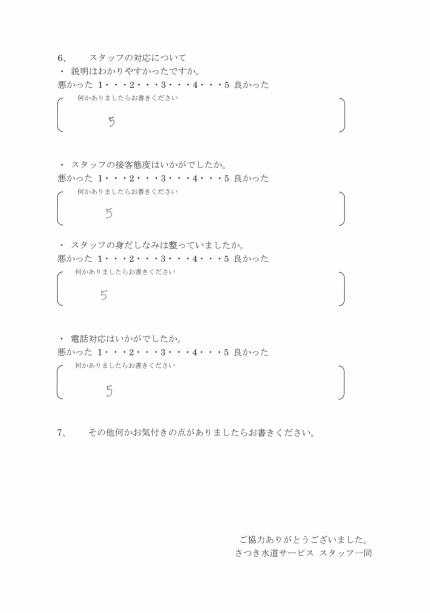 CCI_20190518_1441551