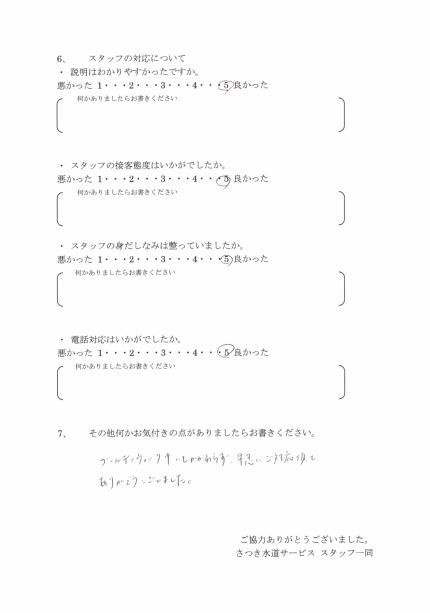 CCI_20190518_1447201