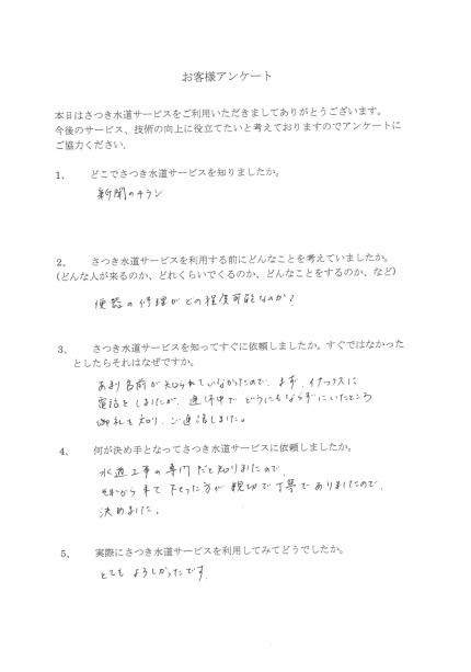 CCI_20190526_150352
