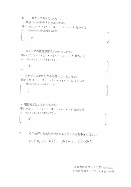 CCI_20190526_1503521