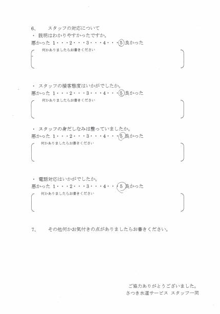 CCI_20190626_1527191
