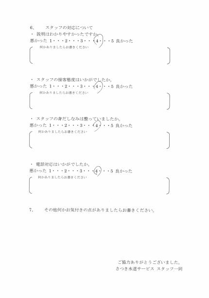 CCI_20190707_09121411