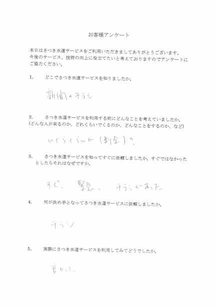 CCI_20190707_092801