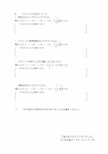 CCI_20190707_0928011