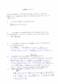 CCI_20190713_091700