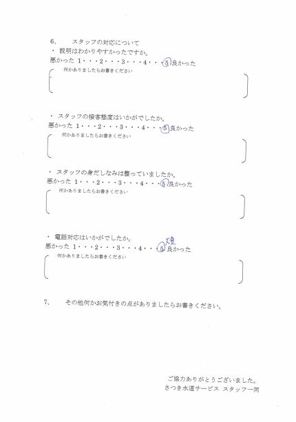 CCI_20190713_091723
