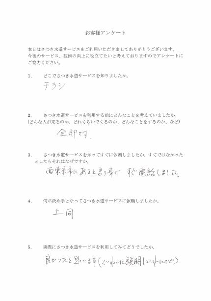 CCI_20190713_100640