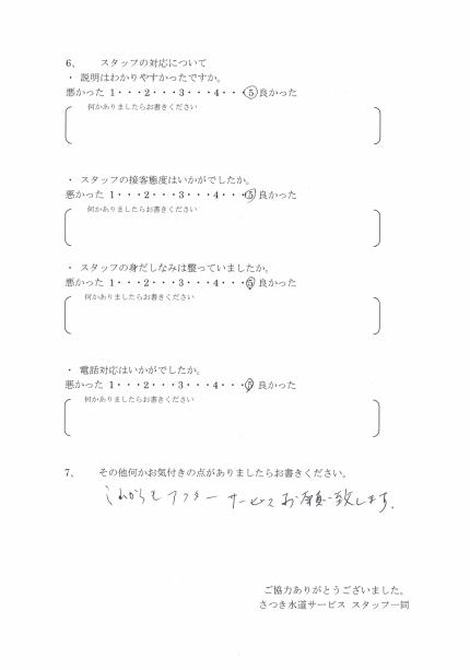 CCI_20190713_1017331