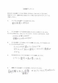 CCI_20190721_092858