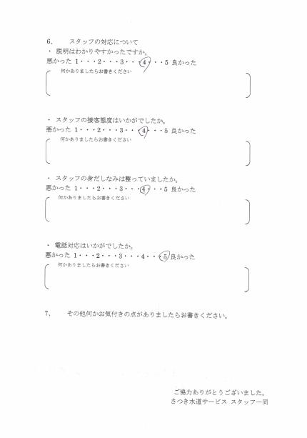 CCI_20190721_0928581