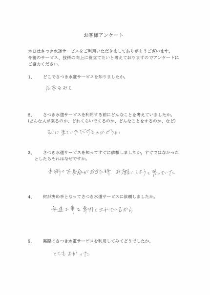 CCI_20190721_095156