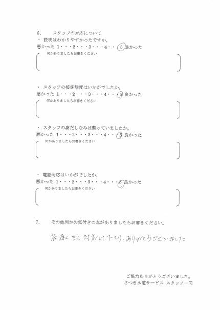 CCI_20190721_0951561