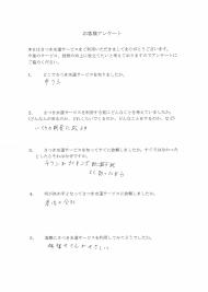 CCI_20190721_101454