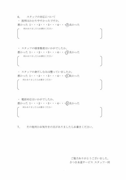 CCI_20190724_1606551